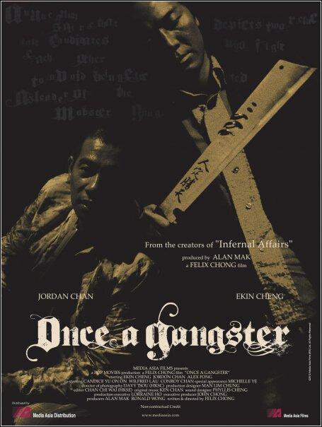 Once a Gangster Movie Poster, 2010, Jordan Chan