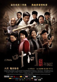The Legend Is Born - Ip Man movie poster