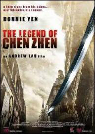 The Legend of Chen Zhen, 2010