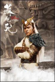 True Legend Movie Poster, 2010, Jay Chou, Hong Kong Film