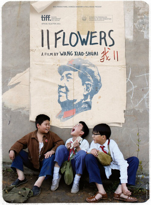 11 Flowers Movie Poster, 2011 Chinese film