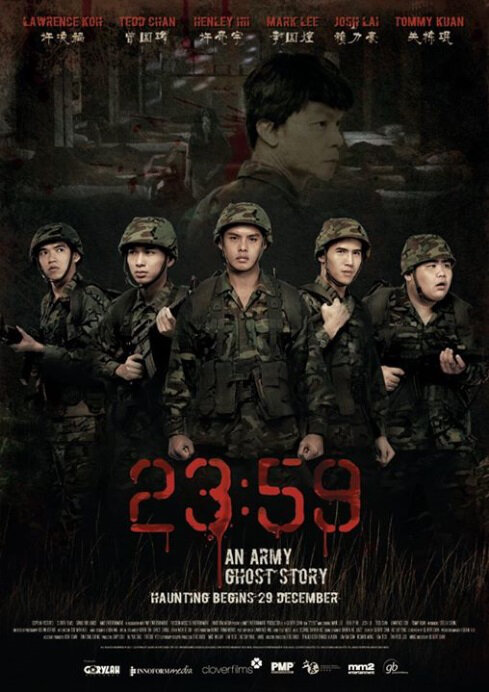 23:59 Movie Poster, 2011 film