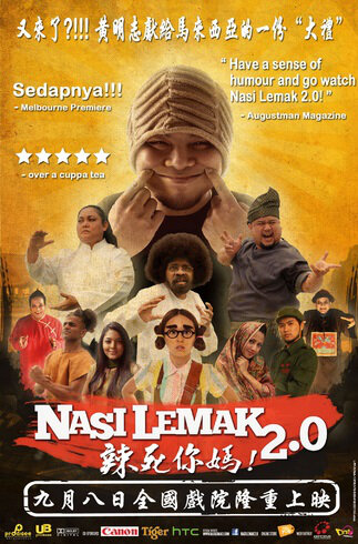 Nasi Lemak 2.0 Movie Poster, 2011 film
