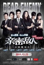 Dear Enemy Movie Poster, China Movie 2011