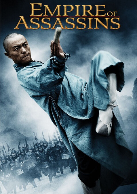 Empire of Assassins Poster, 2011 Chines film