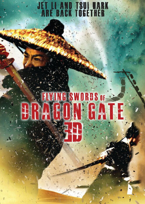 Flying Swords of Dragon Gate Movie Poster, China Film 2011