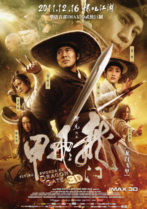 Flying Swords of Dragon Gate Movie Poster, 2011, Jet Li Lian-Jie