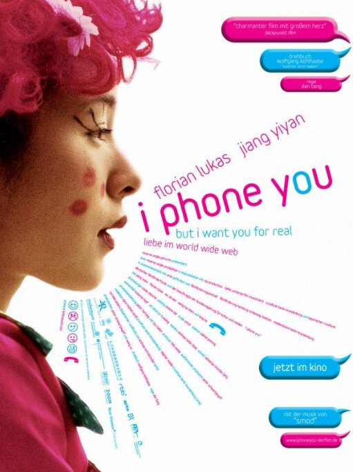 I Phone You Movie Poster, 2011