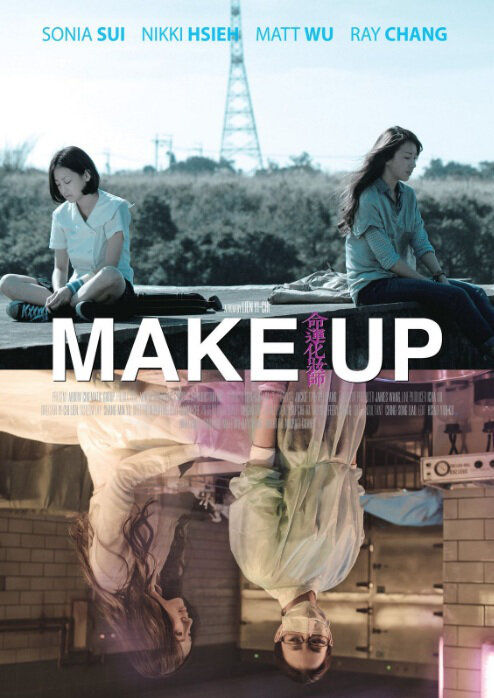 Make Up Movie Poster, 2011, Sonia Sui, Nikki Hsieh