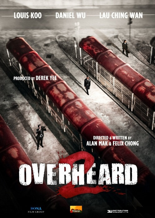 Overheard 2 Movie Poster, 2011 Chinese Thriller Movie