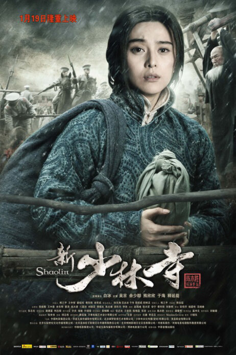 Photos from Shaolin (2011) - 6 - Chinese Movie