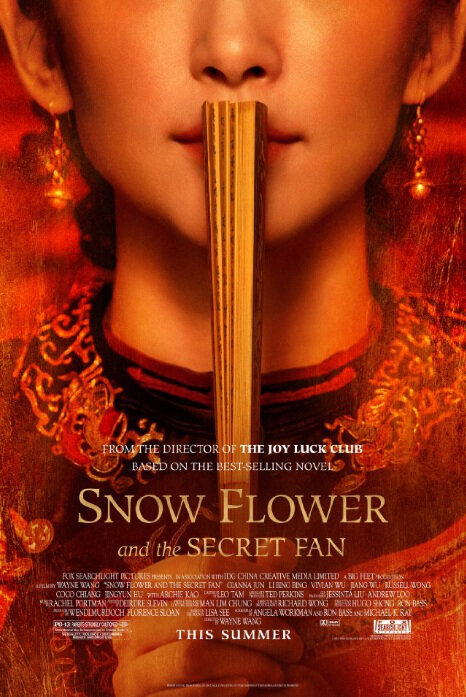 Snow Flower and the Secret Fan Movie Poster, 2011 Chinese movie