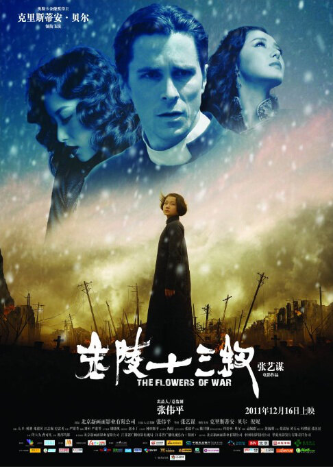 The Flowers of War Movie Poster, 2011, Ni Ni