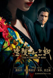 The Flowers of War Movie Poster, 2011