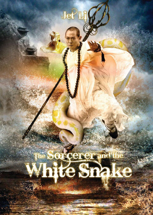 The Sorcerer and the White Snake Movie Poster, 2011 Chinese Fantasy Movie