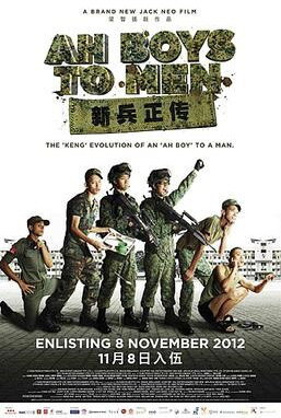 Ah Boys to Men Movie Poster, 2012 Singapore movie