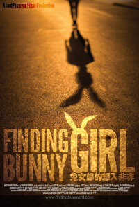 Finding Bunny Girl Movie Poster, 2012