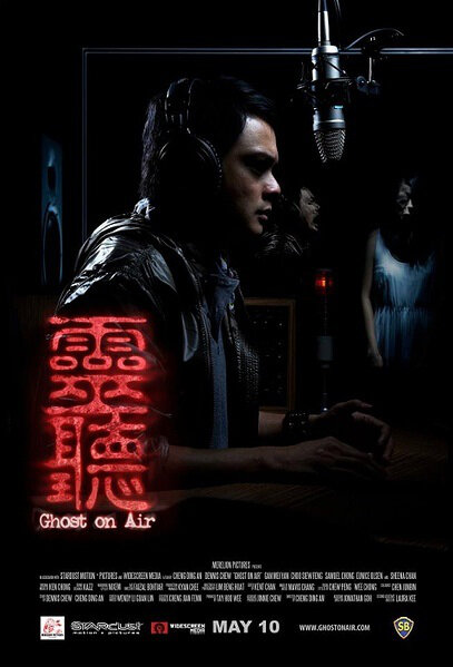 Ghost on Air Movie Poster, 2012 Horror Movies
