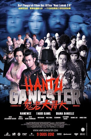 Hantu Gangster Movie Poster, 2012 film