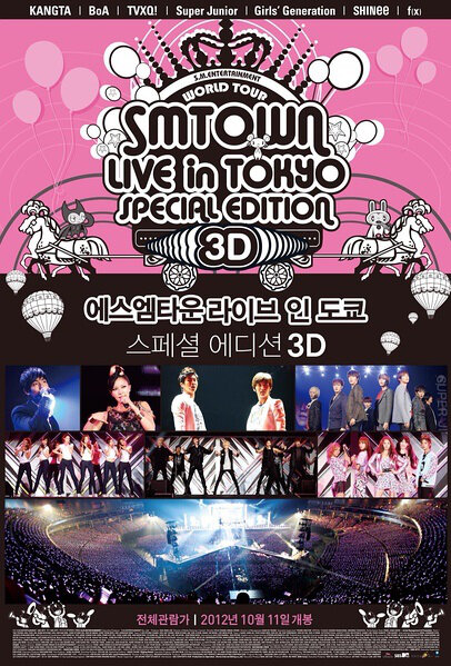 SMTOWN Live in Tokyo Special Edition Movie Poster, 2012 film