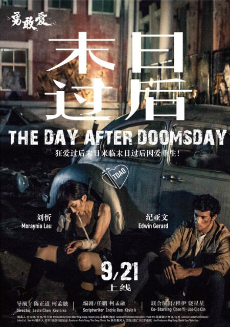 The Day After Doomsday Movie Poster, 2012 movie