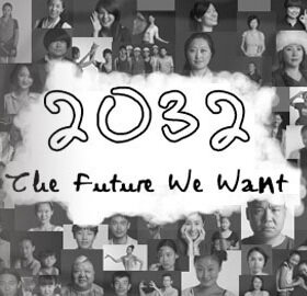 The Future We Want Movie Poster, 2012