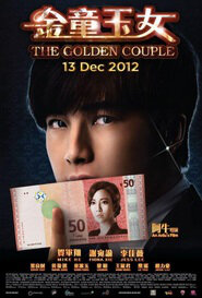 The Golden Couple Movie Poster, 2012