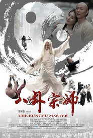 The Kungfu Master Movie Poster, 2012