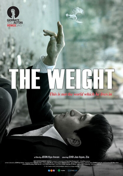 The Weight Movie Poster, 2012 film