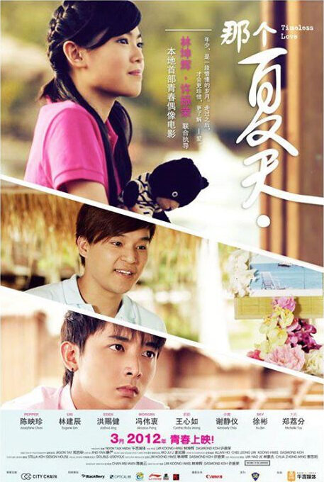 Timeless Love Movie Poster, 2012 Singapore movie