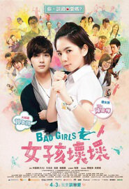 Bad Girls Movie Poster, 2012 Taiwan Movie
