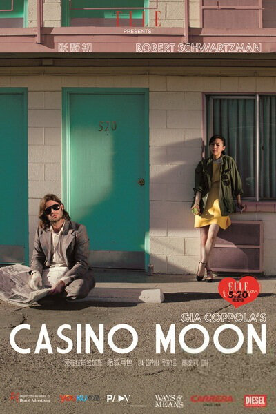 Casino Moon Movie Poster, 2012