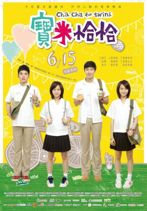 Cha Cha for Twins Movie Poster, 2012 comedy movies