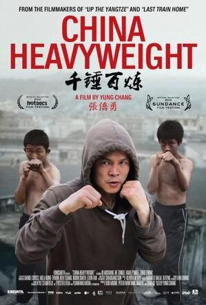 China Heavyweight Movie Poster, 2012
