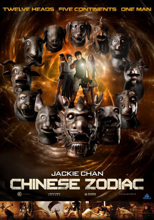 Chinese Zodiac Movie Poster, 2012, Chinese Action Movie