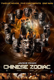 Chinese Zodiac Movie Poster, 2012 kung fu movie