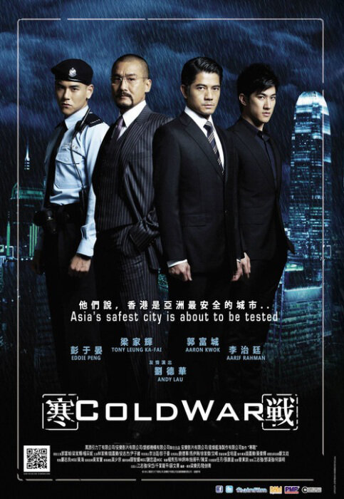 Cold War Movie Poster, 2012 Chinese Action Movie