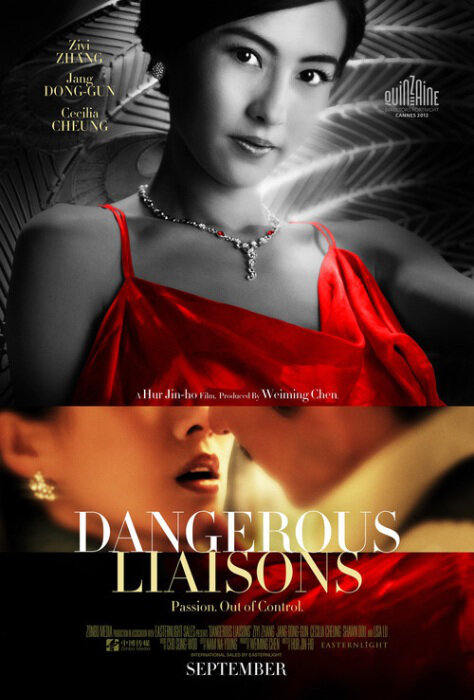 Dangerous Liaisons Movie Poster, 2012