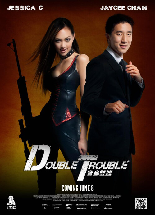 Double Trouble Movie Poster, 2012 Kung Fu Movie