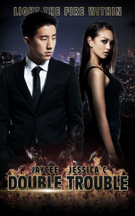 Double Trouble Movie Poster, 2012