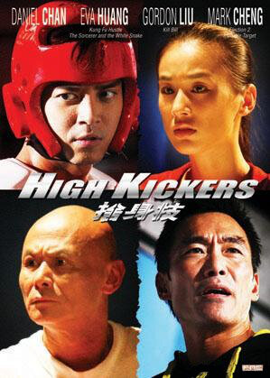 High Kickers Movie Poster, 2012, Mark Cheng