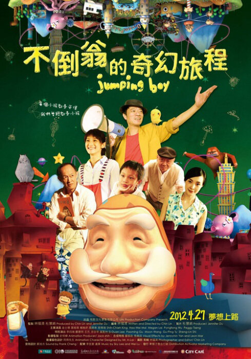 Jumping Boy Movie Poster, 2012
