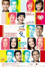 LOVE Movie Poster, 2012 Taiwan Movie, Most Popular Chinese Romance film
