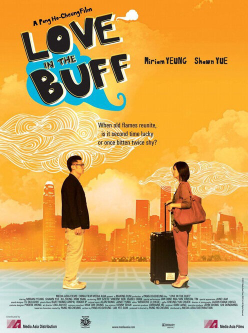 Love in the Buff Movie Poster, 2012 Hong Kong Movie