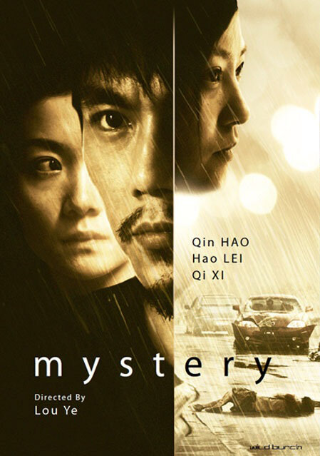 Mystery Movie Poster, 2012