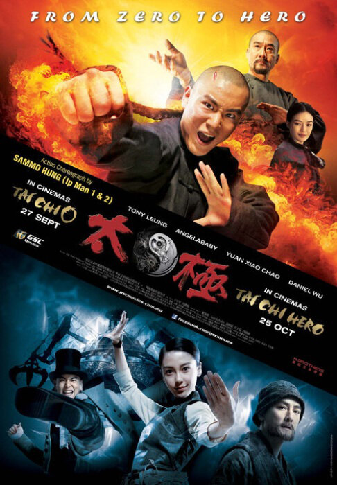 Tai Chi Hero Movie Poster, 2012 Kung Fu Movie