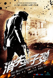 The Bullet Vanishes Movie Poster, 2012 Chinese Action film