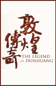The Legend of Dunhuang Movie Poster, 2012