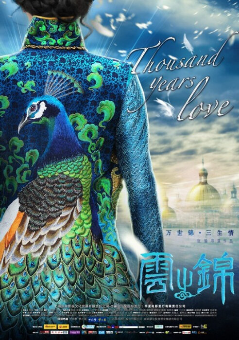 Thousand Years Love Movie Poster, 2012