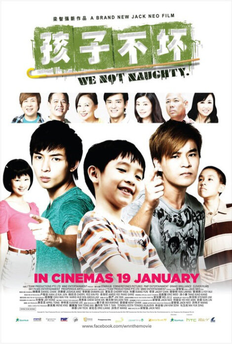 We Not Naughty Movie Poster, 2012